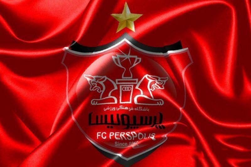حریف پرسپولیس در فینال آسیا کدام تیم است؟ + جزئیات