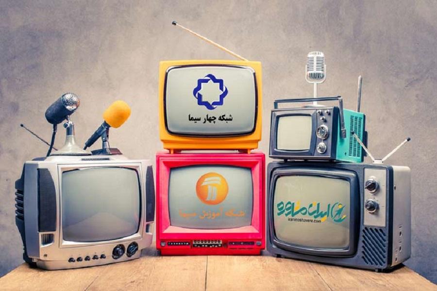 جدول پخش مدرسه تلویزیونی پنج شنبه ۲۰ آذر