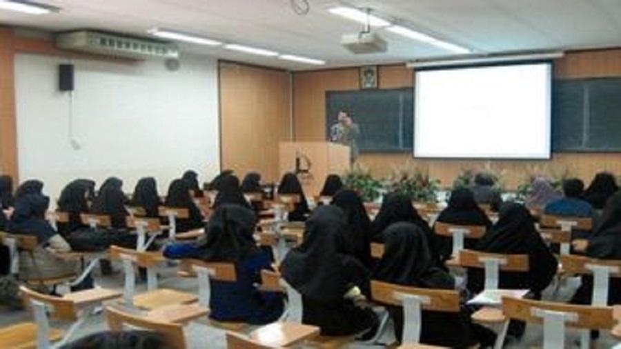 موضوع حق التدریس، دغدغه همه دانشگاه هاست