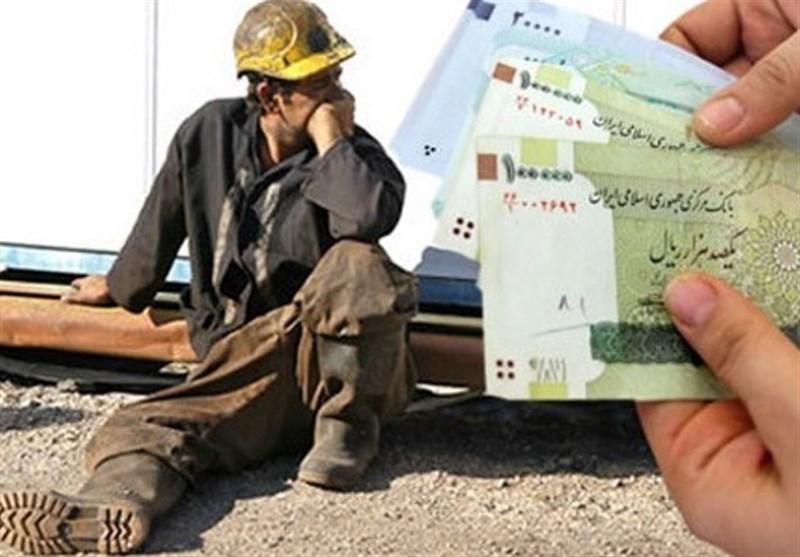 افزایش متعارف حقوق کارگر براساس بررسی کمیسیون اجتماعی خانه ملت