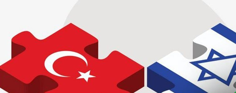 """روابط ترکیه و """"اسراییل"""".. از سخن تا واقعیت آماری"""