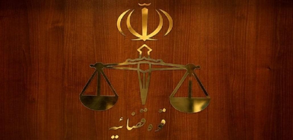 دادستان تهران: اطلاعرسانی بههنگام در مورد مسائل و اتفاقات مهم در حوزه قضایی امری ضروری است