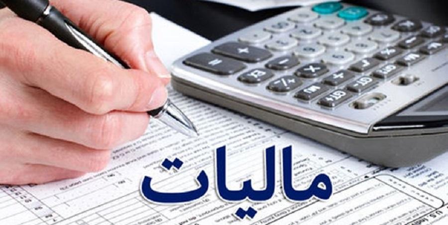 درآمد مالیات در بودجه سال ۱۴۰۰