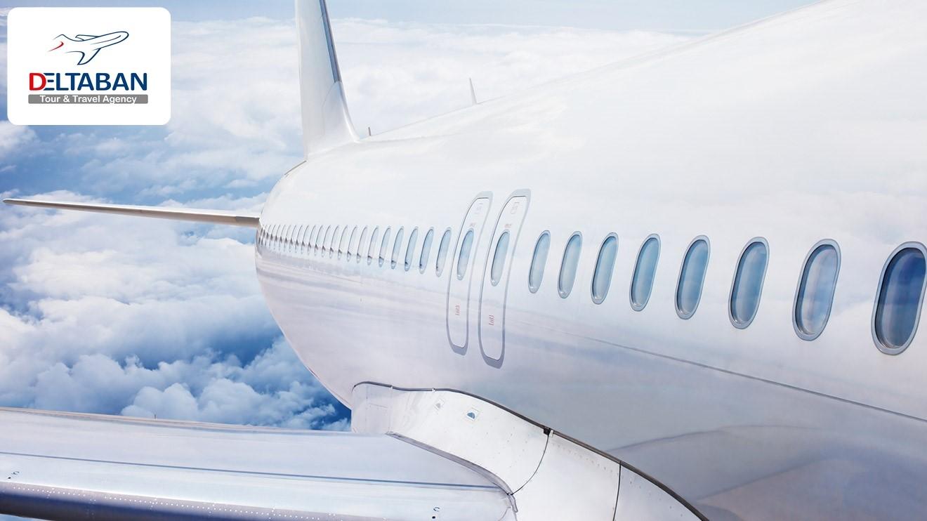 آیا فرق بلیط هواپیما چارتر با سیستمی را می دانید؟