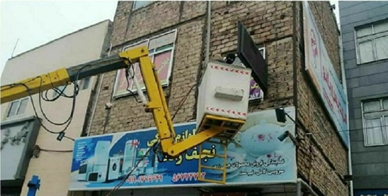 جمعآوری تابلوهای غیرمجاز در نسیمشهر