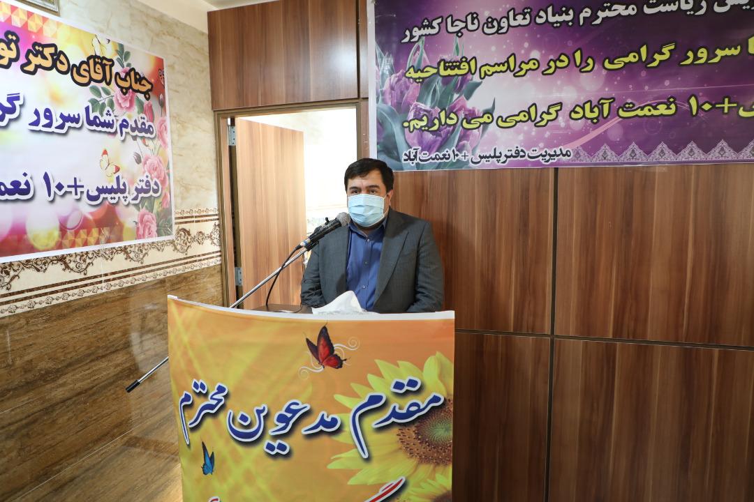 افتتاح دفتر خدمات الکترونیک پلیس + 10در نعمت آباد