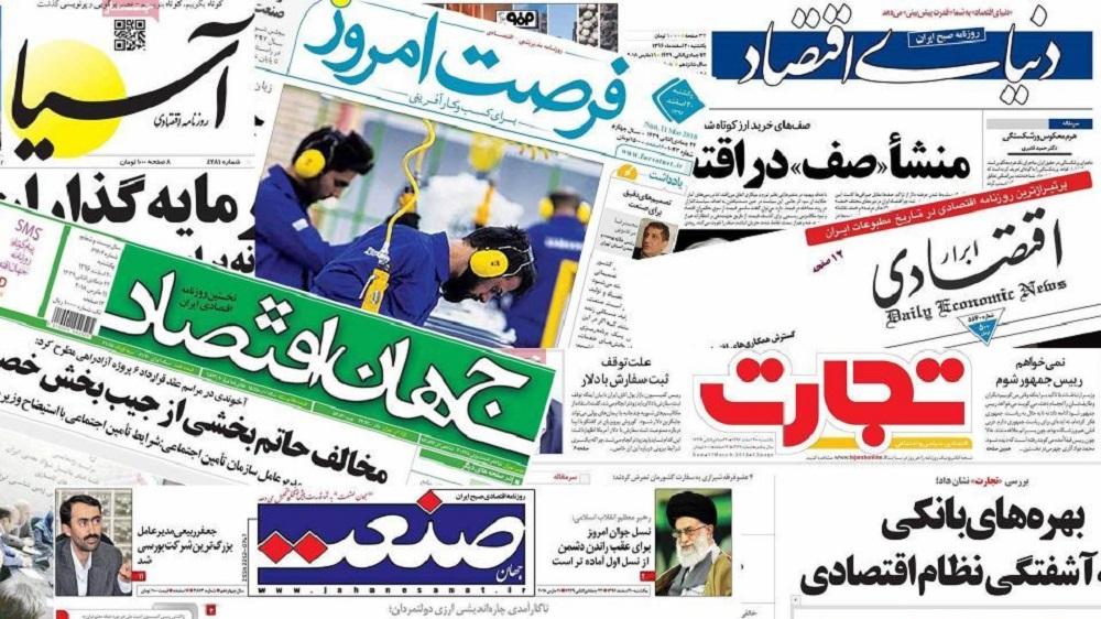 مهمترین تیترهای روزنامههای اقتصادی شنبه نهم اسفند ماه