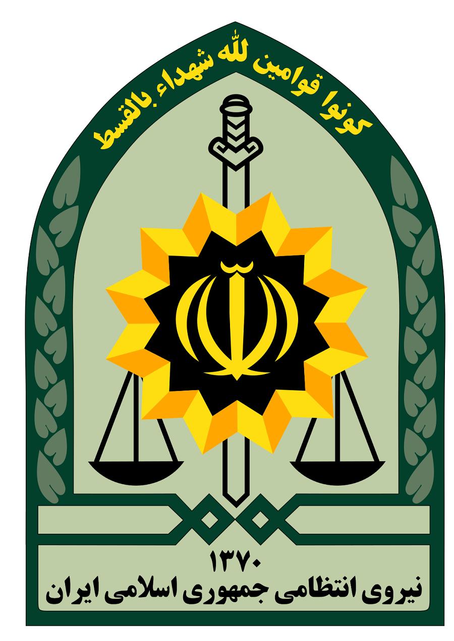 استخدام پلیس تهران بزرگ