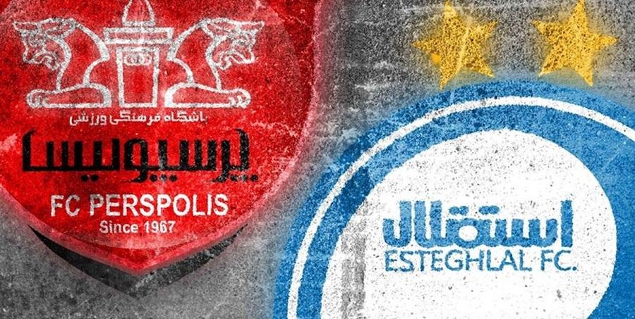 ترکیب تیمهای استقلال و پرسپولیس در دربی ۹۵